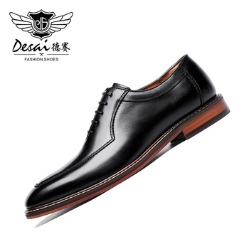Desai Oxford Men Dress Shoes Genuine Leather Italian Formal Shoes For Man Party Classic Black High Korean 2020