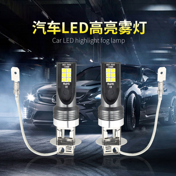2pcs H1 H3 Led H4 H7 H11 9005 HB3 9006 HB4 Car CSP LED Fog Headlight Bulbs 20000LM 6000K White Auto Fog Lamp Day Running Light ocsion 2pcs r3b car led headlights h1 headlight bulbs 3000k golden yellow real 24w per bulb 3000lm motorcyle fog lamp auto light