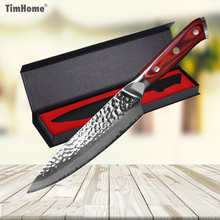 Timhome 8inch Damascus Knife Professional Japanese Chef 67 layers Steel Kitchen Knives with Red Pakka Wood Handle