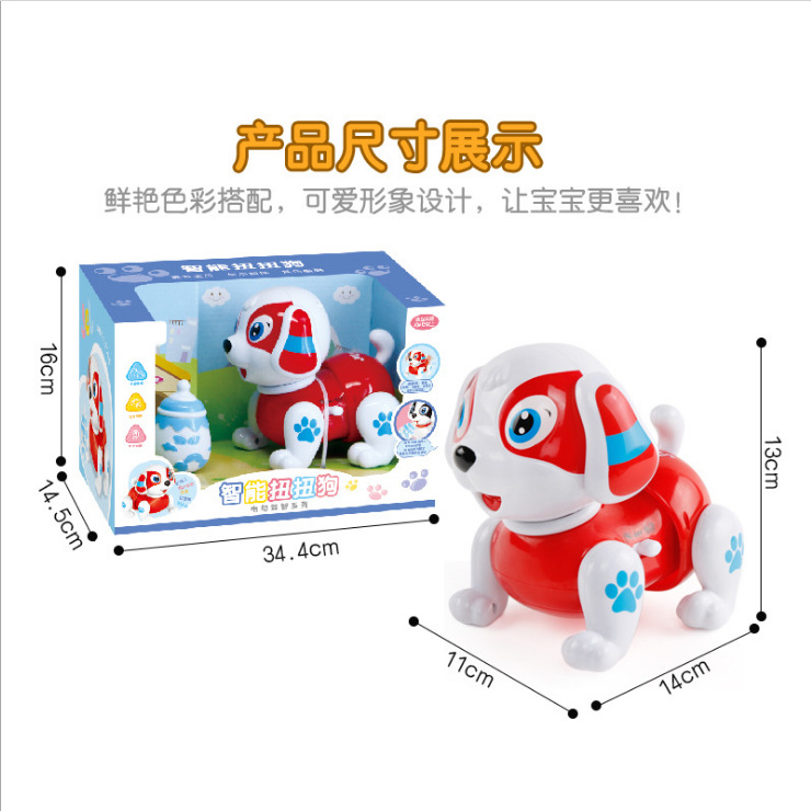 Learn Crawling Guide Baby Sing Run Walk Move Toy Boy Dog Infant Child GIRL'S Puppy Electric