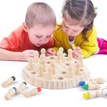 Детская деревянная палочка для запоминания шахматы веселая цветная
