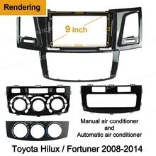 """2Din автомобильный DVD рамка аудио фитинг адаптер тире отделка наборы Переходная панель """" для Toyota Hilux Fortuner 2008-14 двойной Din радио плеер"""