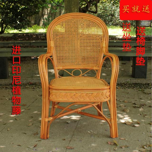 600 Rattan chair elderly chair high back outdoor leisure balcony office Mahjong chair Indonesia natural single real rattan chair 2
