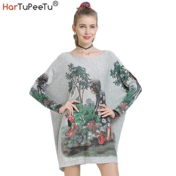 Wool Sweater Dress Women 2020 Oversize Knit Pullover Basic Tops Print Girls Autumn Winter Batwing Long Sleeve 3 Colours Homewear batwing sleeve self tie knit dress