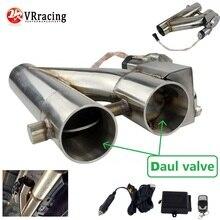 """VR-универсальная нержавеющая сталь 304 2,"""" или 3"""" Электрический выхлоп водосточной трубы вырез E-Cut Out двойной клапан дистанционного беспроводного VR-EMP86/87"""