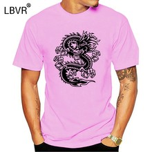 Black Dragon Tattoo Design MENS Tops Tee T Shirt Japanese Chinese Tattoos Eastern Art Short-sleeved T-Shirt(China)
