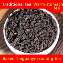 Anxi Tanbao Tieguanyin чай улун органический чай зеленый еда теплый желудок чай пакет 250g500g1000g