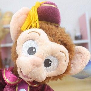 Image 2 - Oryginalny Mystic Point Aladdin Monkey Abu rzeczy pluszowe zabawki lalki dla dzieci prezent urodzinowy kolekcja 28cm