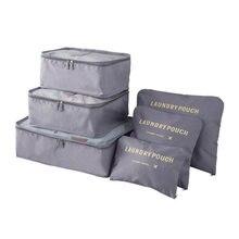 6 pcs дорожная сумка для хранения вещей одежды опрятный Органайзер