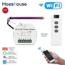 Wifi rf умный занавес модуль переключатель для электрического