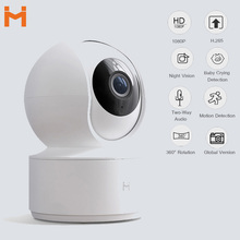 Ip-Camera IMILAB Outdoor Global-Version Smart Home Wireless Ce Vedio