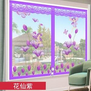 Image 4 - 1 stücke Sommer moskito bildschirme anti moskito netze haushalts türen und Fenster dekoration bildschirm mesh Können angepasst werden ihre größe