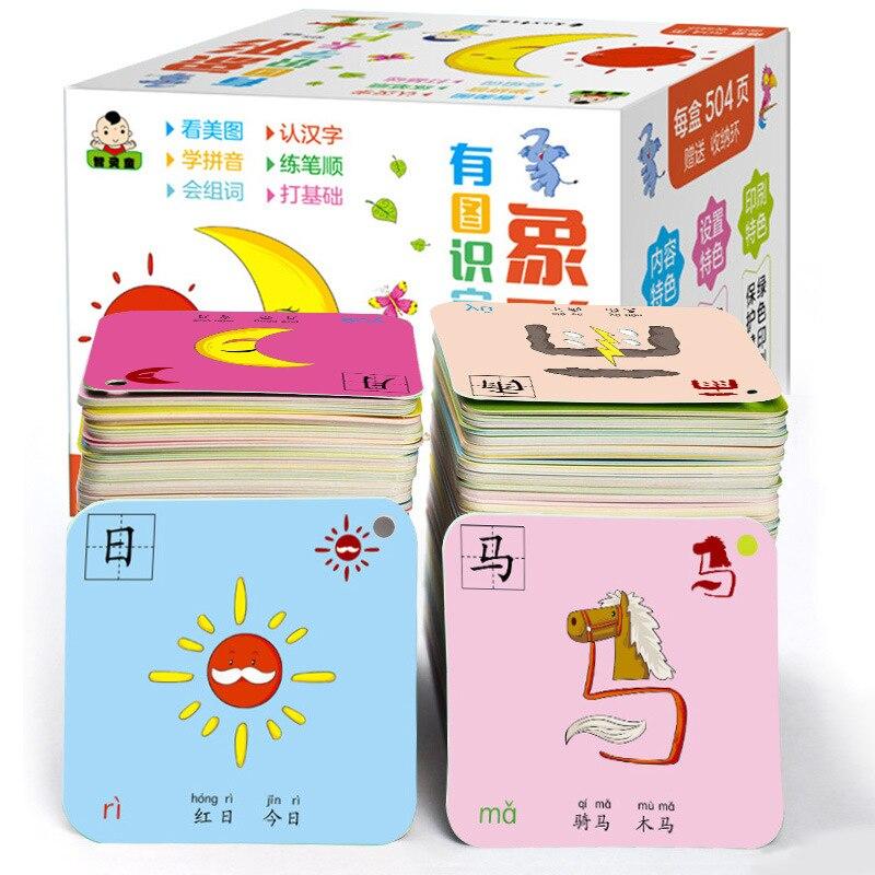 1008 Pages caractères chinois cartes Flash pictographiques 1 & 2 pour 0-8 ans bébés tout-petits enfants carte d'apprentissage 8x8cm - 5