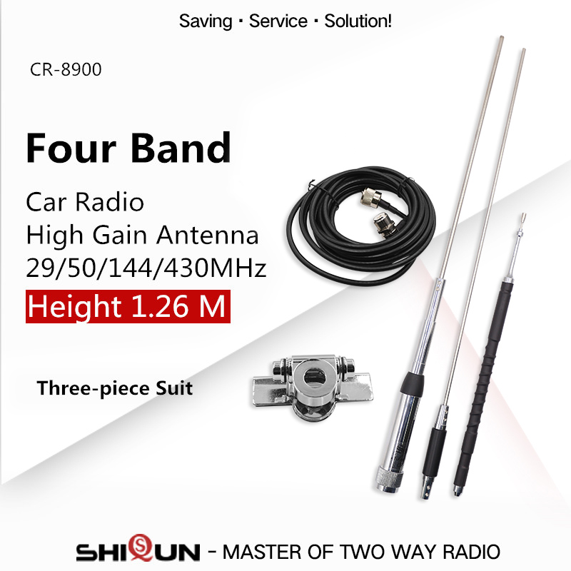 Quad Band Antenna Set For Mobile Radio With Clip Car Mount + CR-8900 Four Band Antenna +5M Cable For TYT TH-9800 QYT KT-7900D