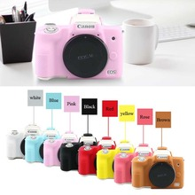 Soft EOS M50 II Silicone Protective Skin Case Body Cover for Canon EOS M50 M50 Mark II