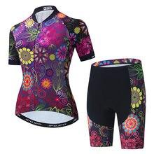 Комплект летней велосипедной одежды для женщин mtb велосипедная