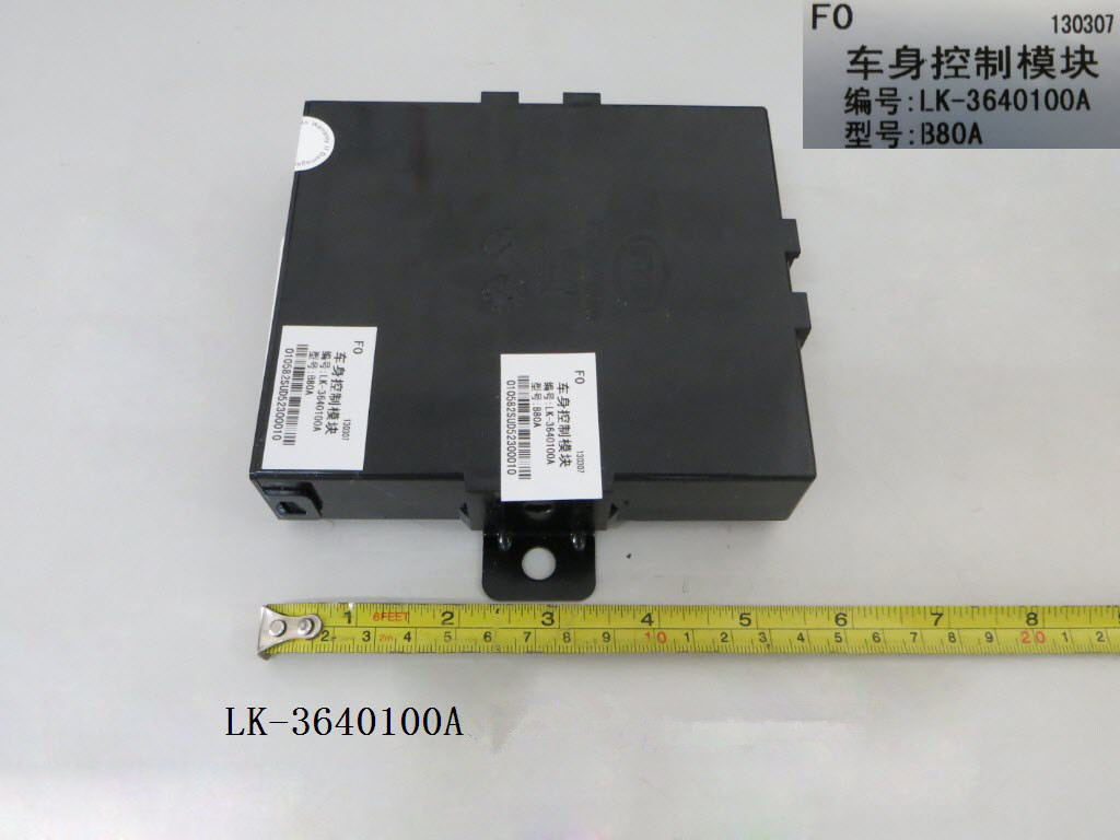 Body control module for BYD F0 Smart key controller Central electrical control box LK-3640100A