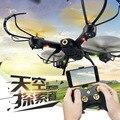 Phyllis Good D61wg воздушный Квадрокоптер для фотографий с набором высокой Wi-Fi в режиме реального времени передача голоса управление беспилотный л...