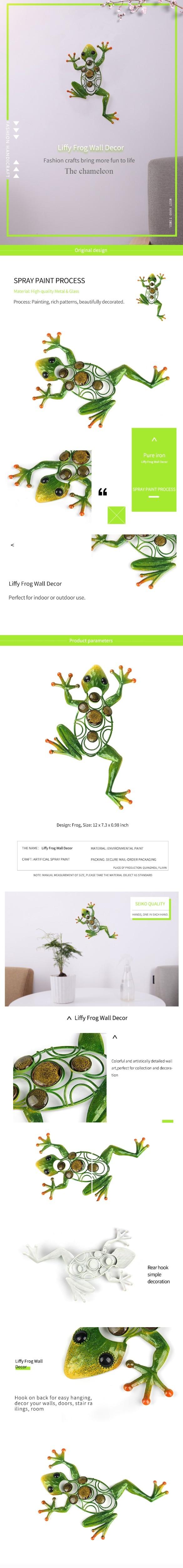 绿色青蛙5颗珠子墙挂墙挂详情英文版 拷贝