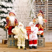 Lovely Christmas Xmas Party Decorations Stand Santa Claus Doll Toy Ornament Gift Christmas Pendant O