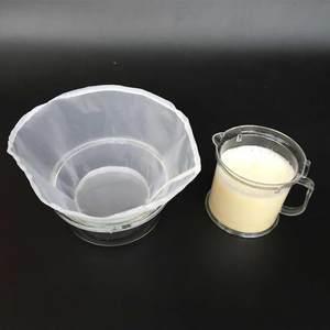 FILTER-BAG Wine-Strainer FOOD-COFFEE-FILTER Juice Soy-Milk-Nut Fine Mesh Bowl-Shape Nylon
