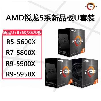 Процессор AMD Ryzen 5 5600X R5 5600X R7 5800X R9 5900X