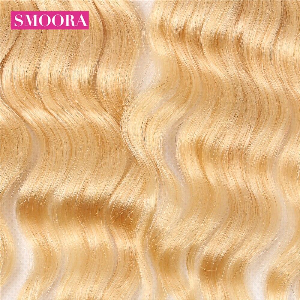Water Wave Hair Bundles 1 Bundle Sell 613 Honey Blonde  s Double Machine Weft Smoora 2