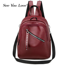 See yoou love Women PU Leather Backpack High Quality Youth Backpacks for Teenage Girls Female School Shoulder Bag Backpack