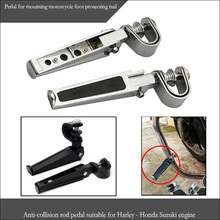 Pair Universal Folding Highway Motorcycle Clamp On Foot Pegs Silver