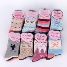 New One pair Women's Rabbit Wool Socks Tube long Animal Tree Stripe Female Autumn and Winter Cotton Socks Thickening Warm цены