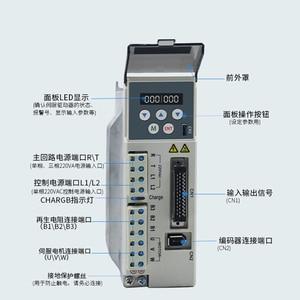 Image 2 - 400w 3000rpm 1.27NM 60mm 220V AC servo motor drive kit 17bit JMC 60JASM504230K 17BC+JASD4002 20B