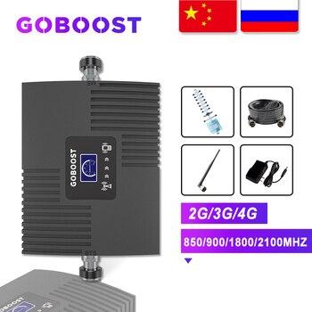 GOBOOST Усилитель сотового сигнала GSM 900 1800 2100 Усилитель GSM 2G 3G 4G усилитель сигнала интернет сотовый телефон усилитель
