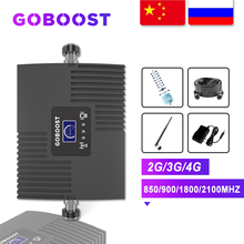 GOBOOST Cellular Signal Booster Repeater GSM 800 900 1800 2100 2600 Verstärker GSM 2G 3G 4G Signal booster 850 LTE 4G Verstärker