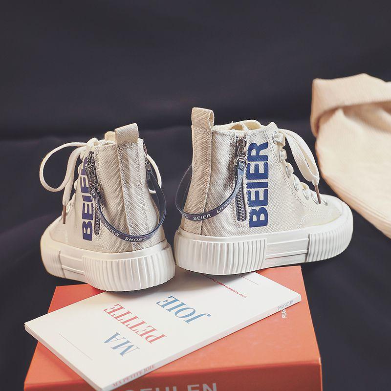 2021 Zapatos de lona a la moda para mujer zapatillas deportivas informales vulcanizadas... transpirables y comodas para primavera