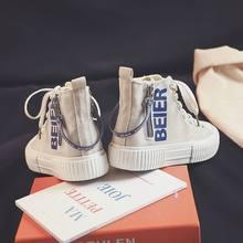 2021 Zapatos de lona a la moda para mujer zapatillas deportivas informales vulcanizadas, transpirables y comodas para primavera