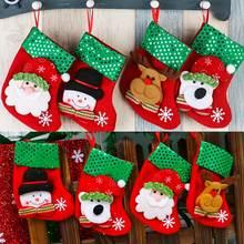 Рождественские носки Санта Клаус снеговик лось конфеты Подарочная