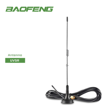 UT 106UV SMA Female Dual Band Car Magnet Antenna Vehicle Mounted Car Antenna For BAOFENG UV5r BF 888S two way radio  Accessorie