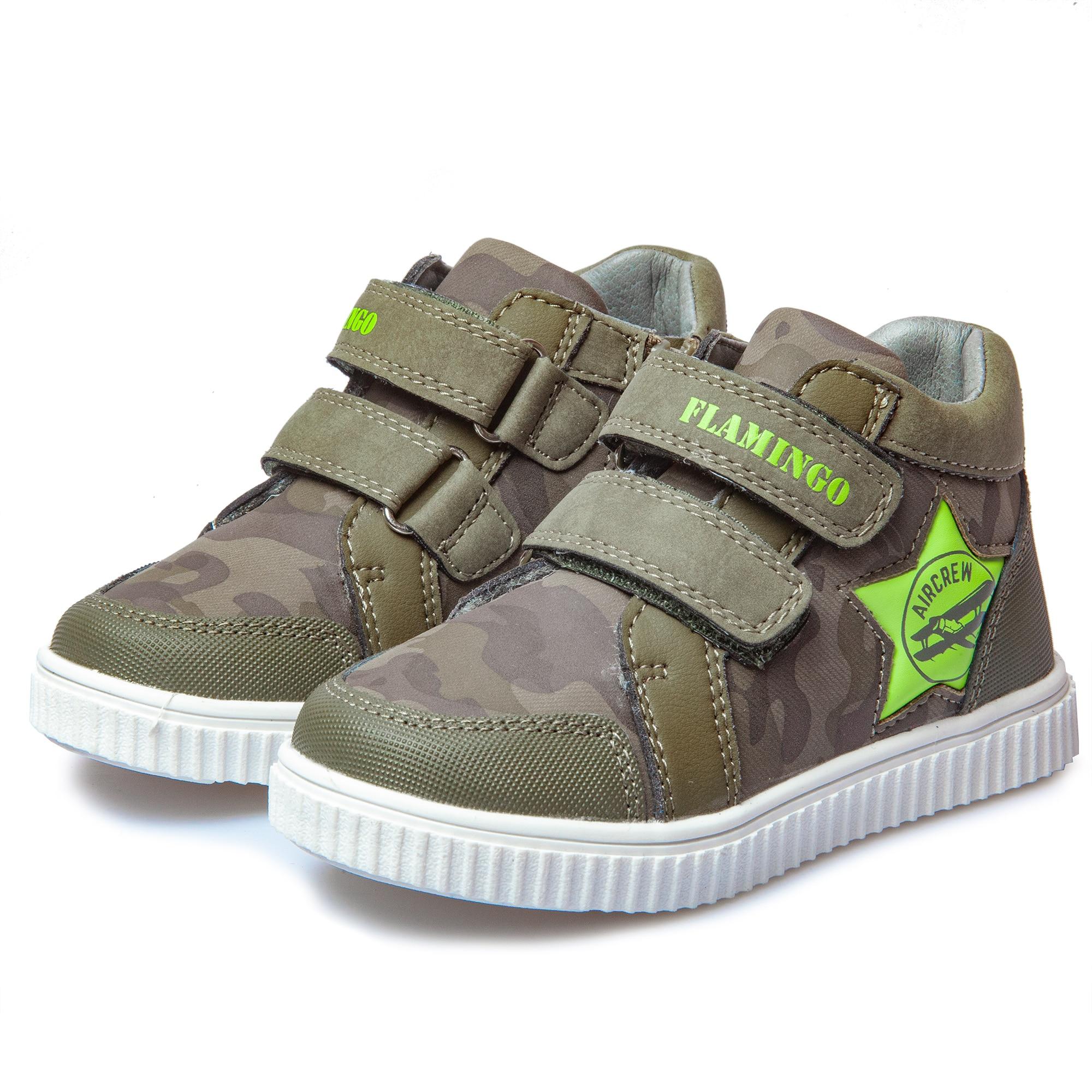 Flamingo shoes 92B-XY-1662 shoes for children 22-27 # цены онлайн
