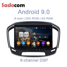 "DSP 10,1 ""TDA7851 Android 9,0 para Opel Insignia 2014 2015 2016 8 núcleos 4GB RAM coche reproductor de DVD GPS Glonass Radio RDS wifi Bluetooth(China)"