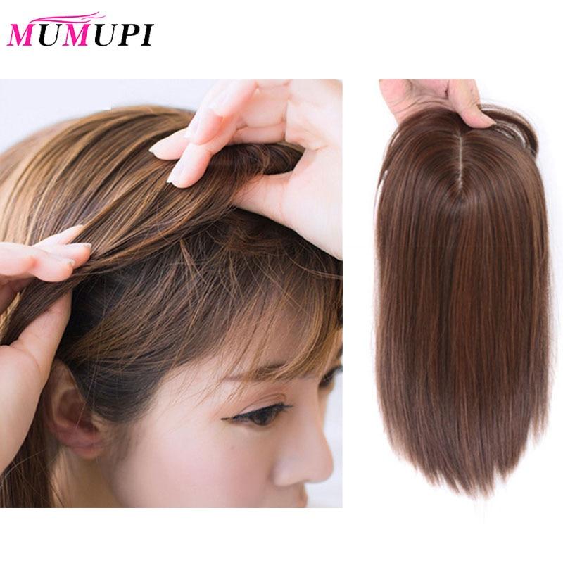 MUMUPI Women Natural Colors Long Straight Clip Closure Hair Extension 10