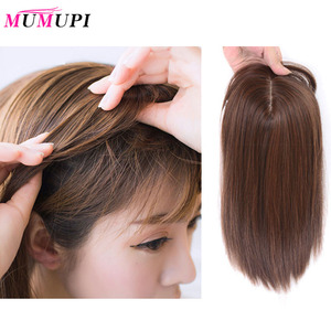 """MUMUPI Women Natural Colors Long Straight Clip Closure Hair Extension 10""""14"""" High Temperature Synthetic Wig Clip Female Wig(China)"""