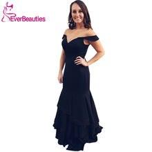 Длинное вечернее платье русалка эластичное атласное с открытыми