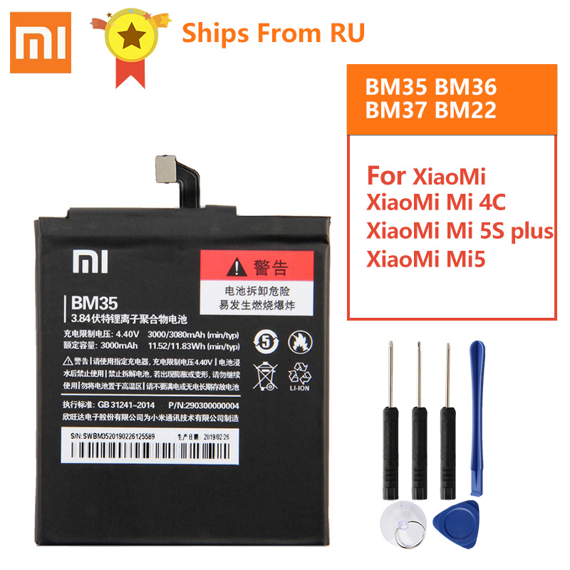 Original Replacement Battery <font><b>BM35</b></font> For <font><b>Xiaomi</b></font> Mi 4C <font><b>Mi4c</b></font> Mi 5S MI5S BM36 Mi 5S plus 5Splus BM37 <font><b>Xiaomi</b></font> 5 Mi5 M5 Prime BM22 image