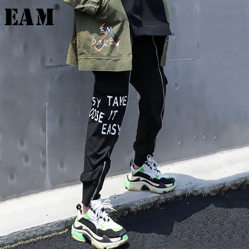 [EAM] High Elastic Waist Print Pocket Striped Trousers New Loose Fit Harem Pants Women Fashion Tide Spring Autumn 2019 1A945
