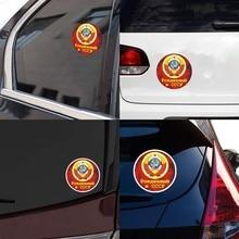 10,4 CM * 10,4 CM nacido en la URSS accesorios de vinilo con símbolos funda creativa rayones pegatina de coche
