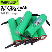 1-10 pces varicore original 18650 2500 mah bateria inr1865025r 3.6 v descarga 20a energia da bateria dedicada + níquel diy