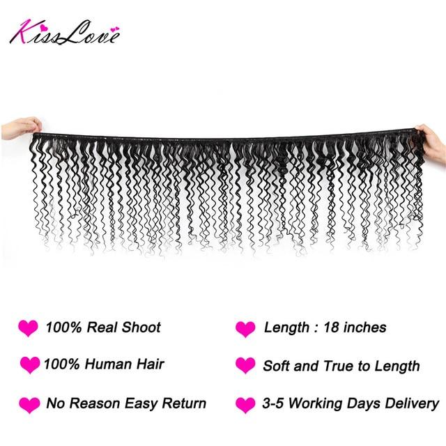 Kiss Love Brazilian Hair Deep Wave Bundles with Closure Human Hair Weave 3 Bundles with Lace Closure Middle Ratio Remy Hair 3