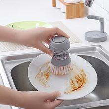 Кухонная щетка для мытья посуды пресс тип антипригарное масло