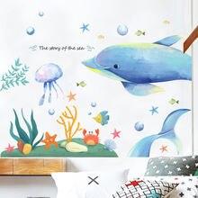 Мультяшные синие наклейки на стене дельфина для детской комнаты