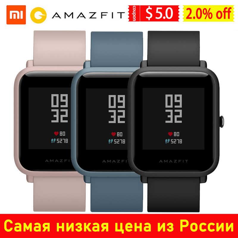 הגלובלי גרסה Amazfit Huami ביפ לייט מקורי Xiaomi חכם שעון GPS 45 ימים ארוך סוללה Gloness לב קצב Huami Smartwatch